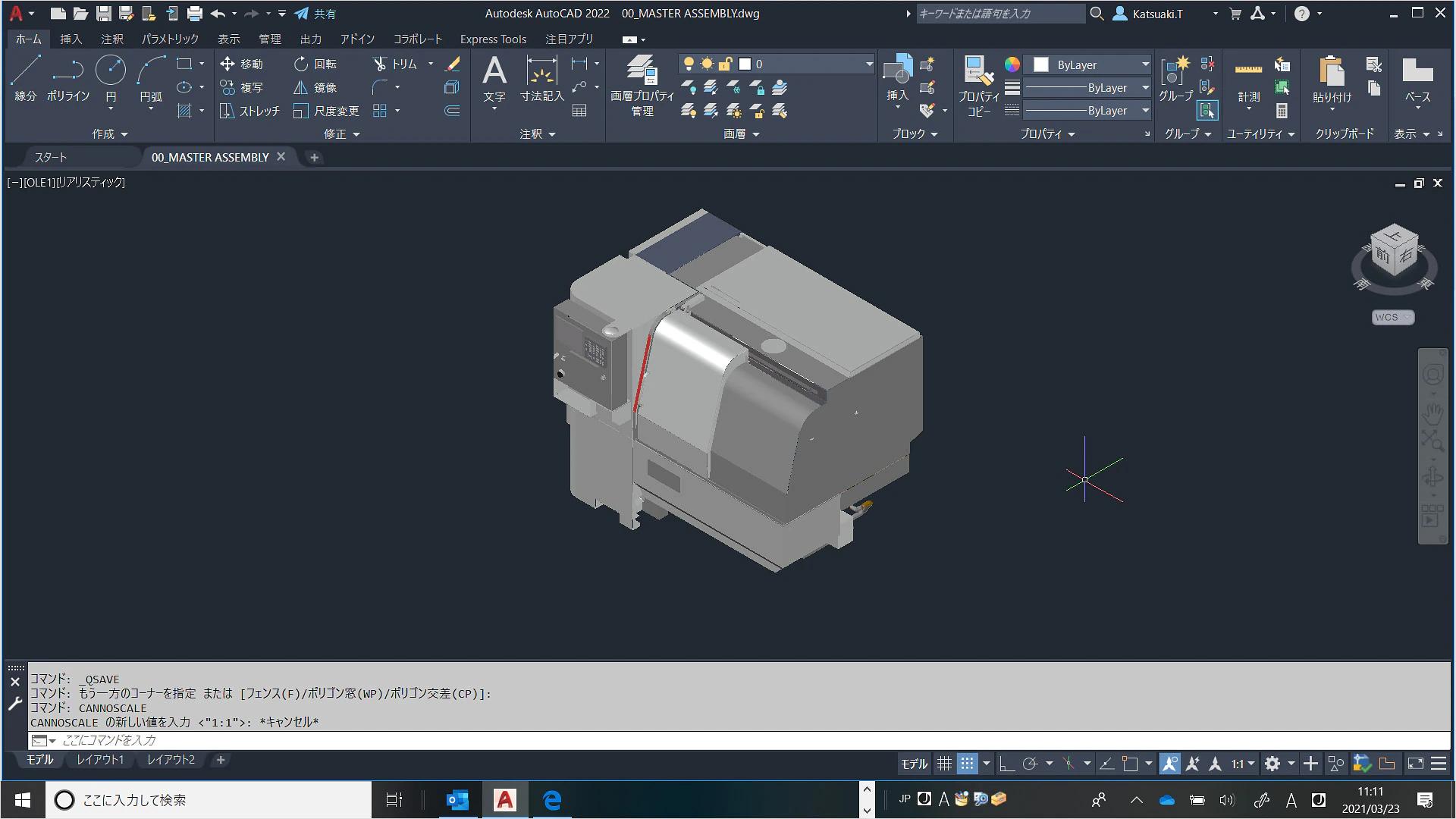 3D設計および作図