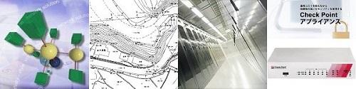 福岡のインフィニティはCAD & NetworkシステムとServer & Securityサービスの運用を支援します